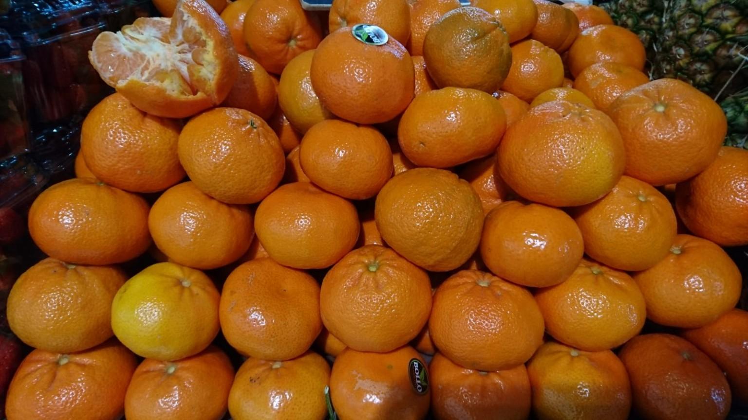 imagen mandarina